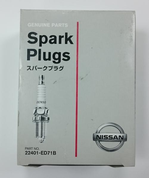 SparkplugED71B