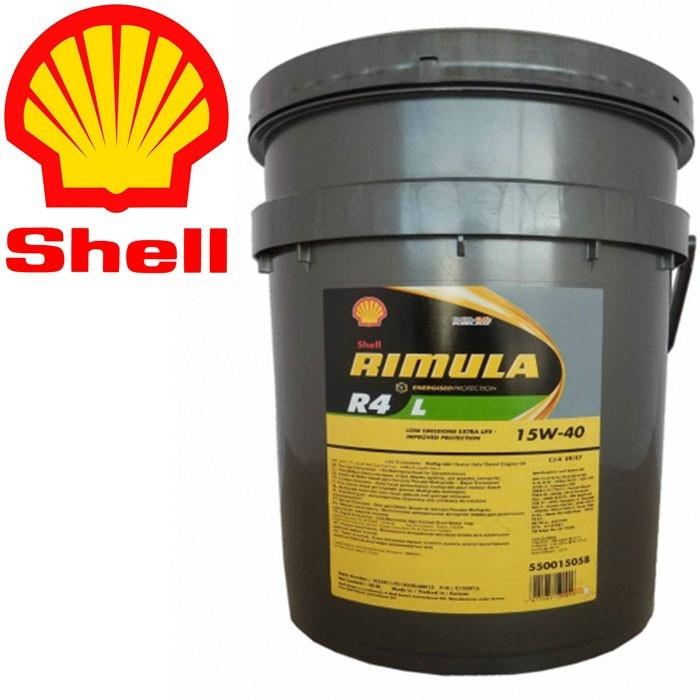 Shell 15w40 full synthetic engine oil for diesel vehicles for Shell diesel motor oil