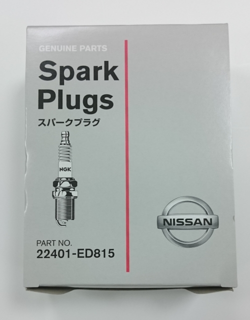 NISSANED815A