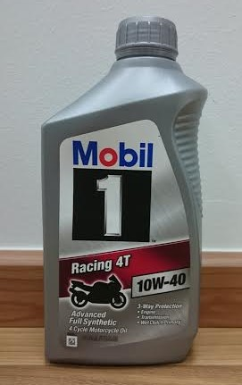 MOBIL 1 SM SAE 10W40 ADVANCED FULLY SYNTHETIC RACING 4T MOTORCYCLE OIL 1 US QUART – kkb