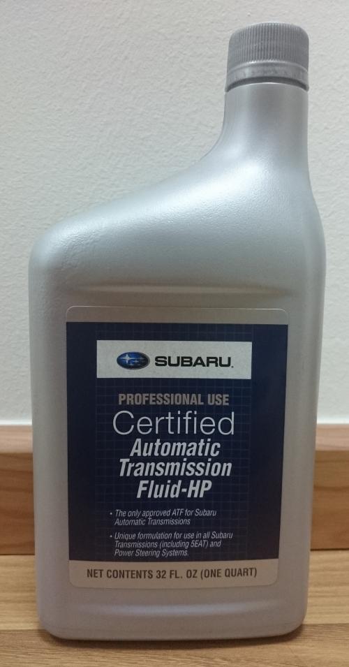 SUZUKI CVT / CONTINUOUSLY VARIABLE TRANSMISSION FLUID GREEN1 [ 4 LITRE PACK] – kkb