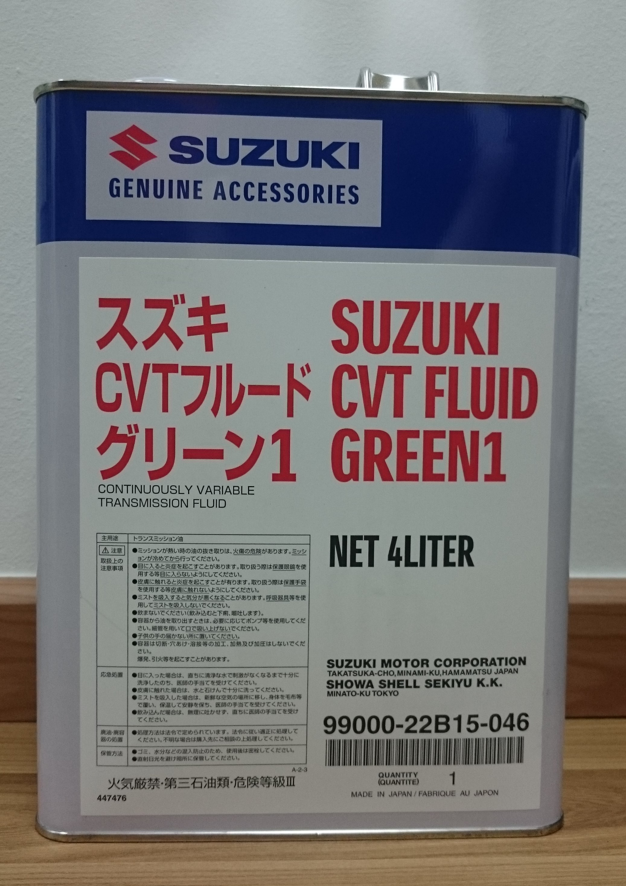 SUZUKI CVT / CONTINUOUSLY VARIABLE TRANSMISSION FLUID GREEN1 [ 4