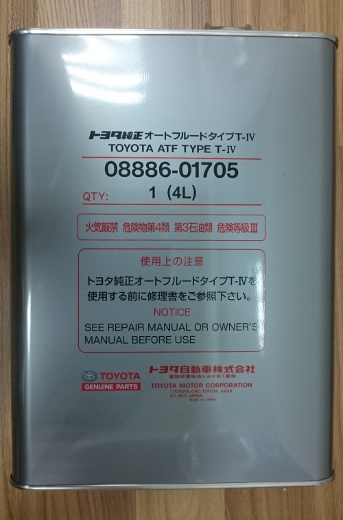 Automatic Transmission Fluid >> GENUINE TOYOTA – kkb