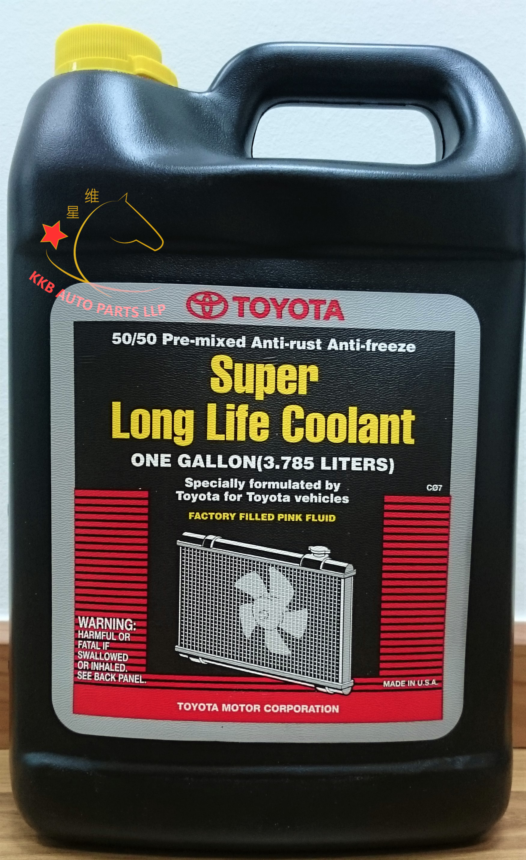 TOYOTA 1 GALLON 50/50 PRE-MIXED ANTI-RUST ANTI-FREEZE SUPER LONG LIFE  COOLANT