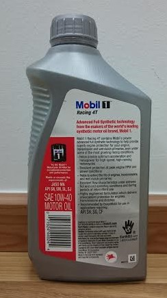 mobil 1 sm sae 10w40 advanced fully synthetic racing 4t motorcycle oil 1 us quart kkb. Black Bedroom Furniture Sets. Home Design Ideas
