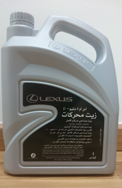 Shell 15w40 Full Synthetic Engine Oil For Diesel Vehicles 200l Kkb