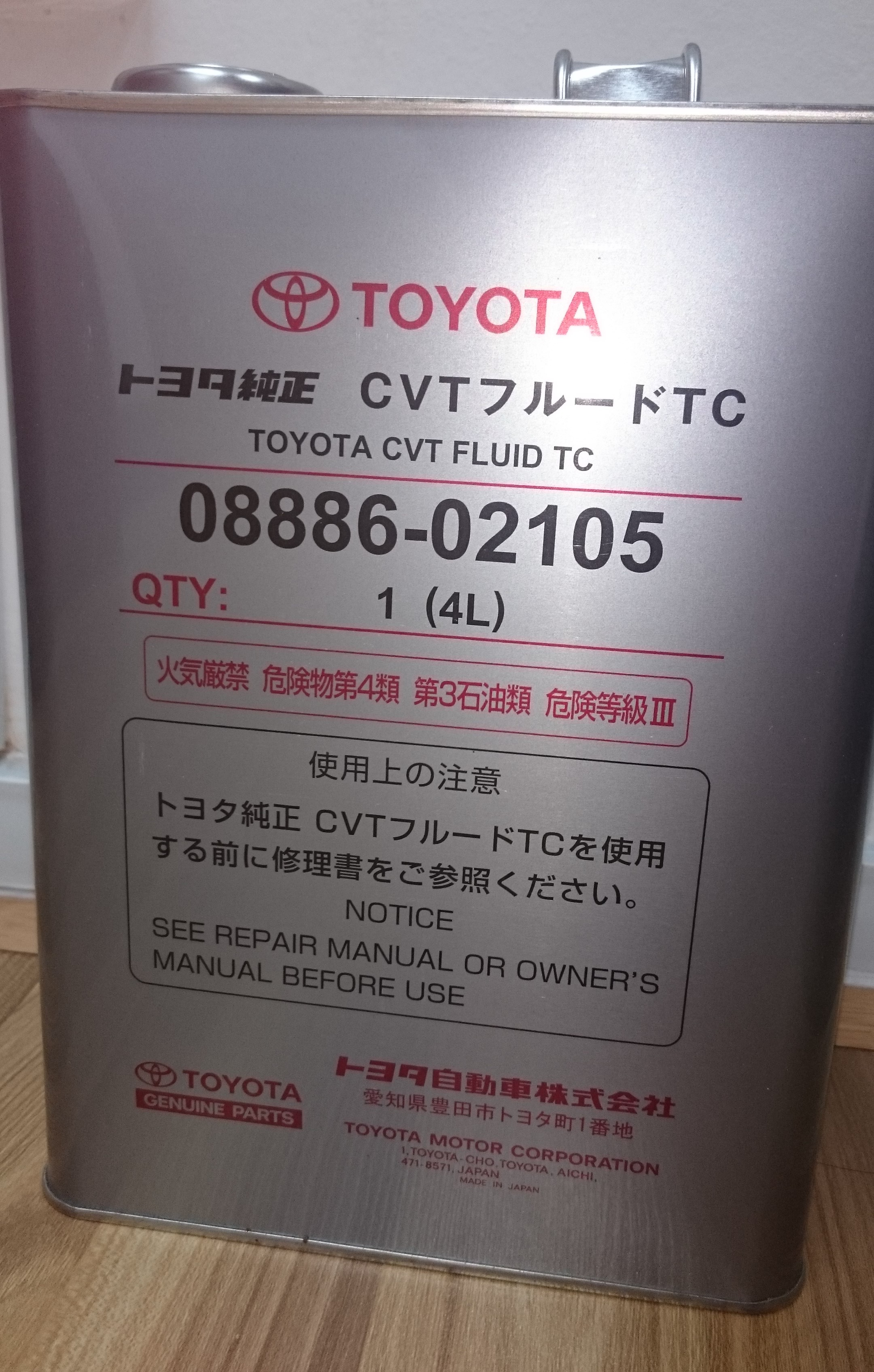 TOYOTA CVTF TC / CONTINUOUS VARIABLE TRANSMISSION FLUID ~ 4L PACK  [08886-02105 ]