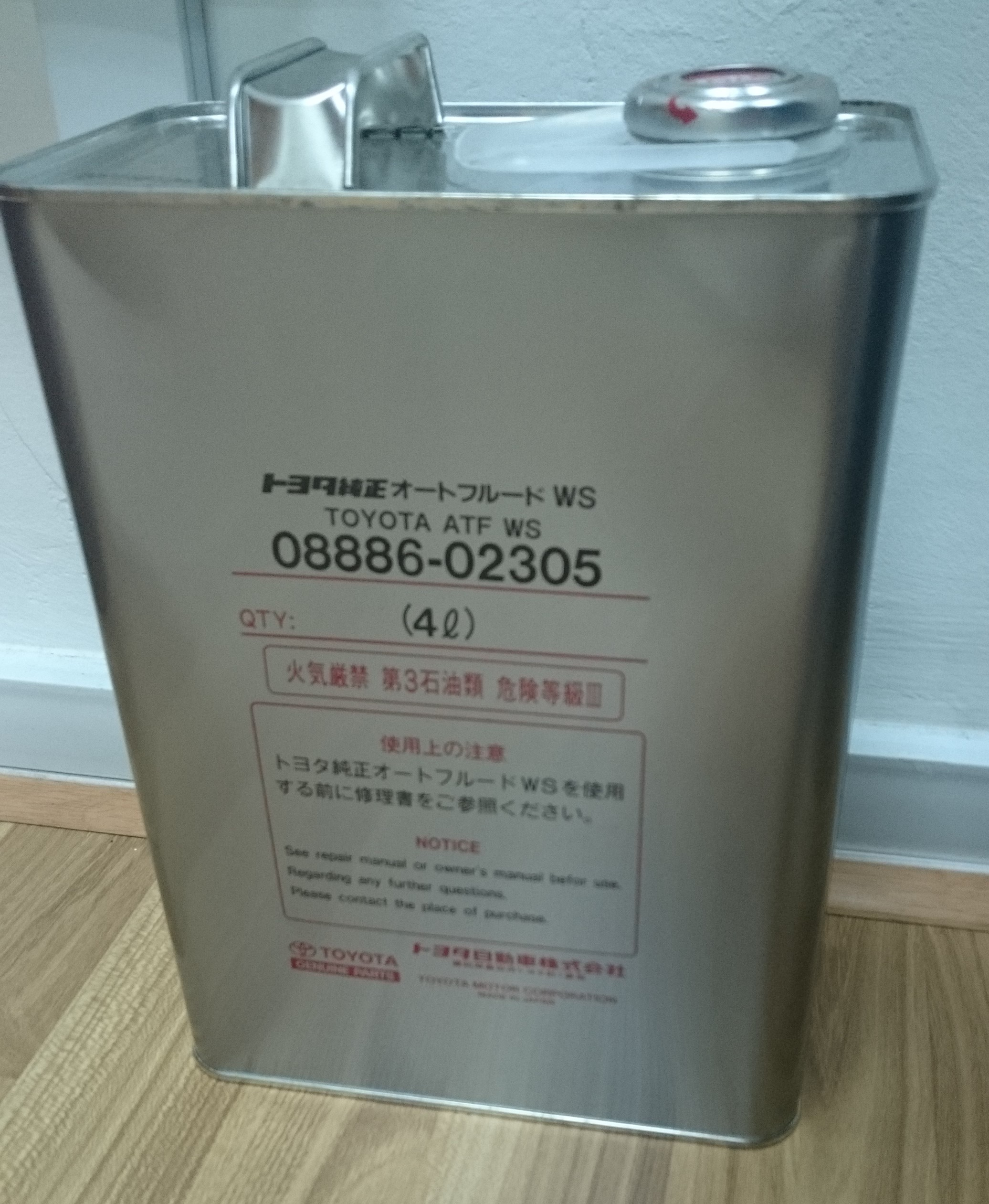TOYOTA ATF WS FLUID ~ 4L PACK [08886-02305 ]